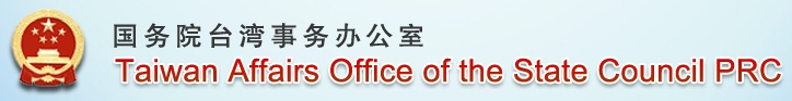 taiwan-office-in-china-national-affairs