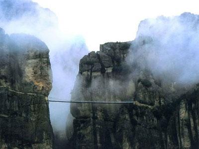 靈岩lingyanjingqu